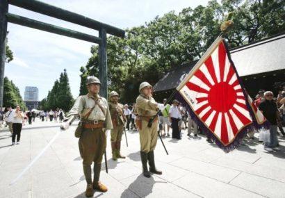 ارتش ژاپن واحد فضایی تشکیل میدهد