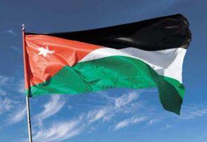 پارلمان اردن خواستار اخراج سفیر صهیونیستها از این کشور شد