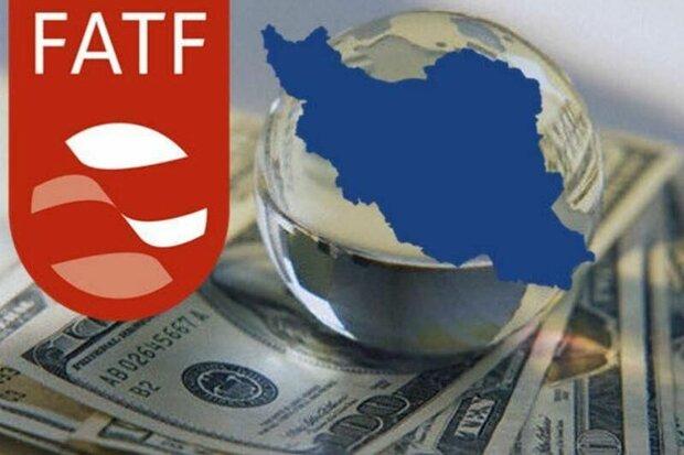 نگرانی مخالفان تصویب FATF قابل رفع است