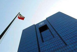 محدودیتهای جدید برای تملک سهام بانکها