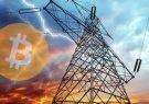 شروط صنعت برق برای استخراج قانونی ارز مجازی در ایران
