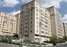 دستور رئیسجمهور به وزیر کشور برای ساخت خانههای استیجاری