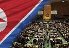 شورای امنیت درباره آزمایشهای موشکی کره شمالی تشکیل جلسه میدهد