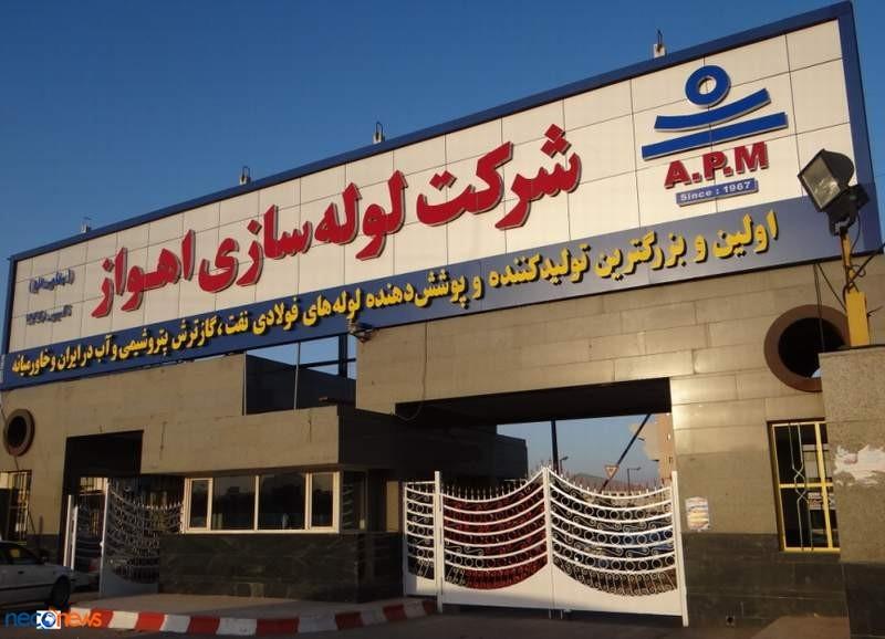 تلاش مدیرعامل صندوق بازنشستگی برای رونقِ تولید در صنایع خوزستان
