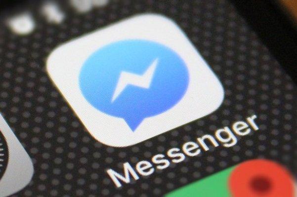 فیس بوک چت های صوتی کاربران را رونویسی کرد