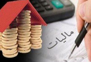 سازوکار بخشودگی کل جرائم مالیاتی واحدهای تولیدی