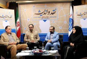 ۷۰ درصد جملات مطبوعات غلط املایی دارد/ گوگل آموزگار فارسی میشود!