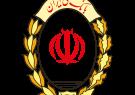 حسین زاده: کمک به «رونق تولید» محور اصلی فعالیت های بانک ملی ایران است
