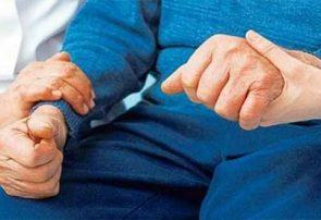 تولید دارویی گیاهی برای بهبود پارکینسون در کشور