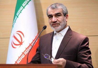 ایراد مجدد شورای نگهبان به لایحه تابعیت فرزندان زنان ایرانی