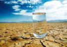 کمبود آب تا سال ۲۰۳۰ به ۴۰ درصد در سطح جهانی میرسد