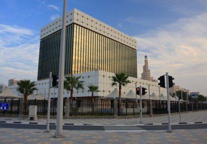 بانک مرکزی قطر ۱۶۴ میلیون دلار اوراق قرضه منتشر کرد