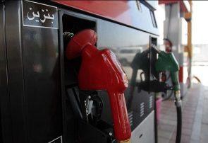 یارانه پنهان سوخت هدفمند خواهدشد؟