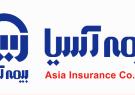 تحقق ۴۸ درصد سود بیشتر از سوی بیمه آسیا