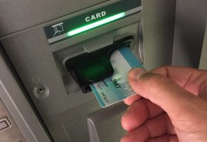 بانکها به جبران خسارات ناشی از «عدم اجرای الزامات رمزهای پویا» ملزم شدند