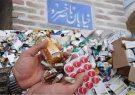 """درخواست وزارت بهداشت از دستگاههای امنیتی و قضایی برای ورود به بازار """"ناصرخسرو"""""""