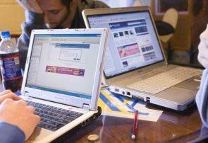 ایران در بین ۴کشور برتر جهان از نظر رشد دامنه اینترنتی