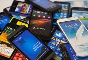 جعل رجیستری ۳۰ هزار گوشی موبایل شناسایی شد