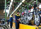 برنامه حمایت از صنعت موتورسیکلت تدوین میشود