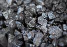 عوارض صادرات مواد خام معدنی