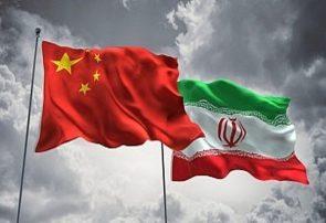 سرمایهگذاری ۲۸۰ میلیارد دلاری چین در صنعت نفت ایران