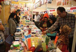 نمایشگاه پاییزه در ۳ نقطه تهران برگزار می شود