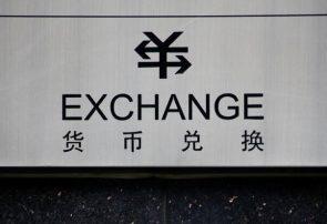 ذخایر ارزی خارجی چین به ۳.۱ تریلیون دلار افزایش یافت