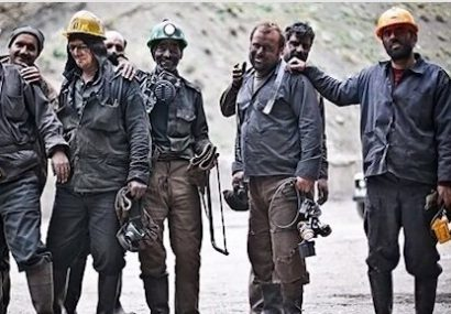 تامین مسکن و کالاهای اساسی کارگران