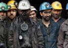 وقت کشی وزارت کار برای حمایت «غیرنقدی» از معیشت کارگران