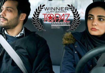 «کلاس رانندگی» جایزه «توپاز» آمریکا را گرفت