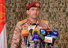ائتلاف عربستان حملات خود را در یمن افزایش داده است