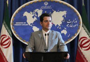 وزارت خارجه «اتحاد علیه ایران هستهای» را به فهرست گروههای تروریستی میافزاید