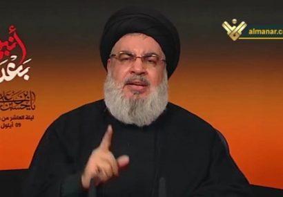 نصرالله: رژیمهای عربی مسئول مشکلاتی هستند که منطقه با آن مواجه است