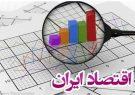 اقتصاد ایران از رکود خارج می شود