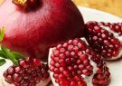 صادرات انار به کشورهای اروپایی