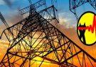 برق رسانی به ۵۰۰ روستا
