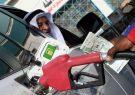 تلاش آرامکو برای نجات بازار بنزین