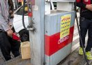 بنزین یورو ۴ به جای سوپر