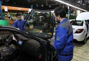 داخلیسازی ۷۷ قطعه خودرو