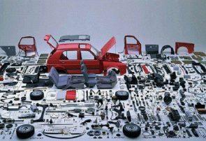 حذف قطعات و آپشنها از خودروها