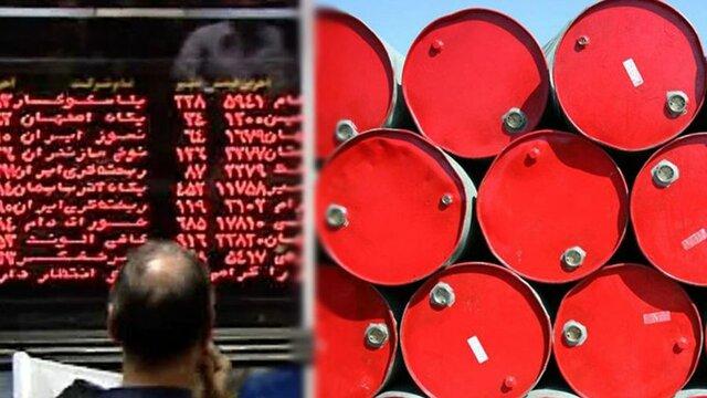 عرضه بنزین و گازوئیل در بورس