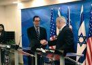 تحریمها علیه ایران را تشدید میکنیم