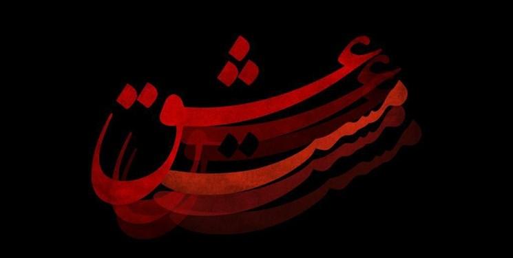 بررسی فیلم شمس و مولانا مست عشق