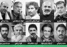 مسئولان جشنواره فتح خرمشهر