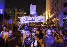 تحولات در لبنان را رصد میکنیم