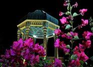 بیستم مهر ماه روز تجلیل از حافظ