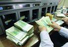سپردههای بانکی افزایش یافت