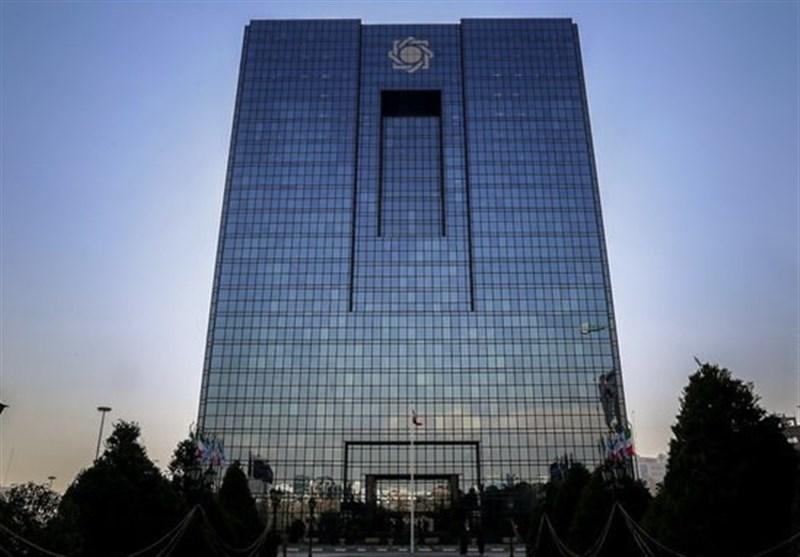 نقش بانک مركزی در اقتصاد