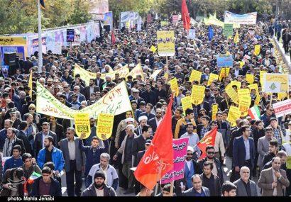 آغاز راهپیمایی ۱۳ آبان در سراسر ایران
