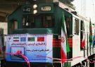 ایران از کریدور ریلی راه ابریشم حذف نشد
